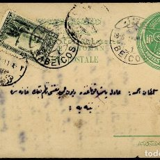 Sellos: 1915. ENTERO POSTAL DE BEICOS (BEIKOZ) A KUZGUNCUK (TURQUIA), YVERT 181. Lote 243658650