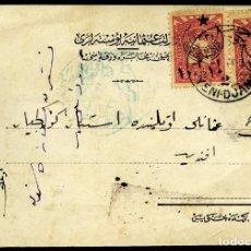 Sellos: 1916. ENTERO POSTAL DE YENI DJAMI, ESTAMBUL, A ANKARA (TURQUÍA). MARCA DE CENSURA DE ESTAMBUL.. Lote 243660470