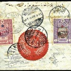 Sellos: 1917. CORREO INTERIOR DE ESTAMBUL (TURQUÍA), CON MARCAS CENSURA, OCUPACIÓN EUROPEA. Lote 243661120