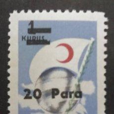 Sellos: TURQUIA. Lote 244614650