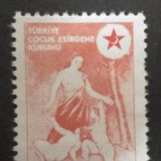 Francobolli: TURQUIA. Lote 244616145