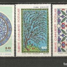 Sellos: TURQUIA YVERT NUM. 1774/1776 SERIE COMPLETA NUEVA SIN GOMA. Lote 244730015