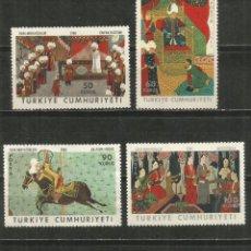 Sellos: TURQUIA YVERT NUM. 1855/1858 SERIE COMPLETA NUEVA SIN GOMA. Lote 244731555