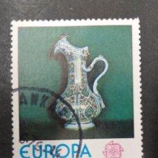 Sellos: TURQUIA 1976. EUROPA (C.E.P.T.) 1976 - HANDICRAFTS. YT:TR 2156,. Lote 244897155