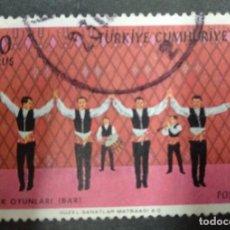 Sellos: TURQUIA 1969. FOLK DANCES 5V. YT:TR 1920,. Lote 244908595