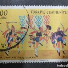 Sellos: TURQUIA 1969. FOLK DANCES 5V. YT:TR 1923,. Lote 244909575