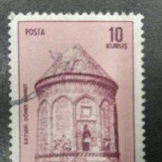 Sellos: TURQUIA 1969. DONER KUMBET, KAYSERI. YT:TR 1898,. Lote 244913180