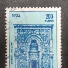 Sellos: TURQUIA 1969. ULU MOSQUE, DIVRIKI. YT:TR 1901,. Lote 244914410