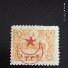 Sellos: TURQUIA 5 PARAS, SOBREESCRITO, AÑO 1917.. Lote 245097420