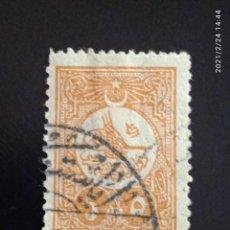 Sellos: TURQUIA 3 PIASTRE, IMPERIO OTOMANO, AÑO 1908.. Lote 245097930