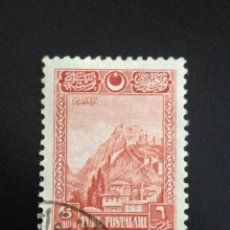 Sellos: TURQUIA POSTALARI 6 GROUCH, AÑO 1926.. Lote 245101210