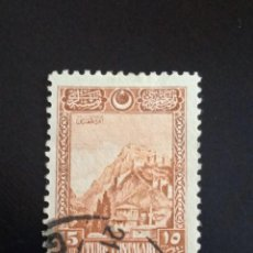 Sellos: TURQUIA 15 KURUS, ANCARA CALESI, AÑO 1926.. Lote 245102700