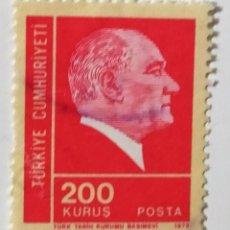 Sellos: SELLO DE TURQUIA 200 K - 1972 - ATATURK - USADO SIN SEÑAL DE FIJASELLOS. Lote 245558370