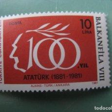 Sellos: -TURQUIA, 1981, CENTENARIO DEL NACIMIENTO DE ATATURK, YVERT 2309. Lote 245733530