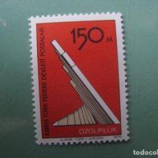 Sellos: -TURQUIA, CHIPRE TURCO, 1976, LIBERACION, YVERT 31. Lote 245734600