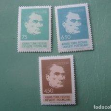 Sellos: -TURQUIA, CHIPRE TURCO, 1978, 40 ANIVERSARIO MUERTE DE ATATURK, YVERT 54/6. Lote 245735250