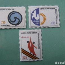 Sellos: -TURQUIA, CHIPRE TURCO, 1978, YVERT 51/3. Lote 245735570
