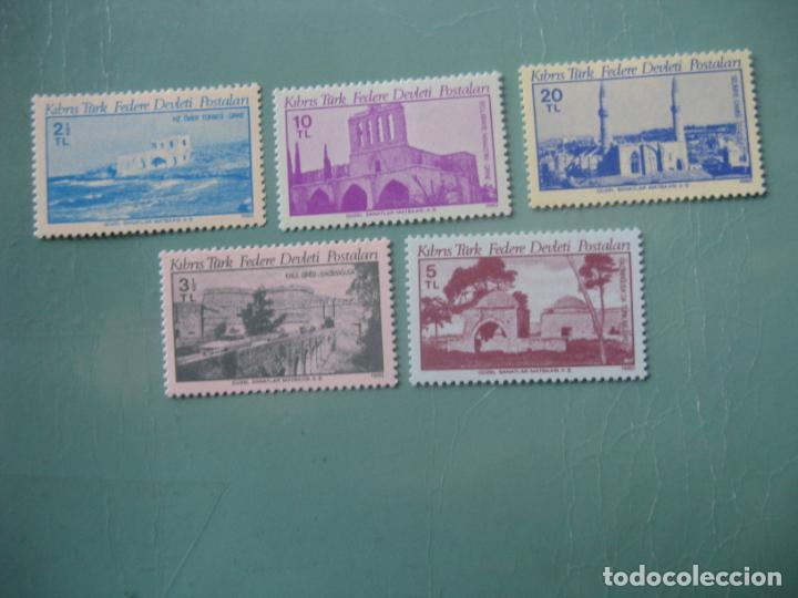 -TURQUIA, CHIPRE TURCO, 1980, MONUMENTOS HISTORICOS, YVERT 75/9 (Sellos - Extranjero - Europa - Turquía)
