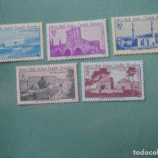 Sellos: -TURQUIA, CHIPRE TURCO, 1980, MONUMENTOS HISTORICOS, YVERT 75/9. Lote 245735870