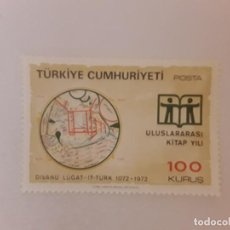Timbres: TURQUIA SERIE NUEVA. Lote 246644120