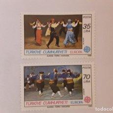 Francobolli: TURQUIA SERIE NUEVA. Lote 246644220