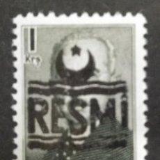 Francobolli: TURQUIA, 1 KURUS, RESMI,. Lote 247444040