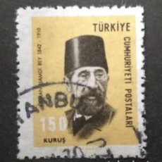 Timbres: TURQUIA,. Lote 247621380