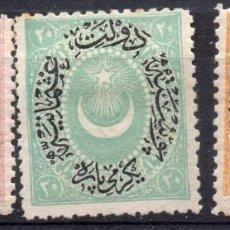 Sellos: TURKEY/1876/MH/SC# 42-4/ ESTRELLA Y LUNA CRECIENTE / SOBRE CARGA/ IMPERIO OTOMANO. Lote 251642245