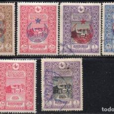 Sellos: TURQUIA/1916/ USED & MH/SC#B42-4, 346, 348/ 50º ANIV INTRODUCCION DEL CORREO / IMPERIO OTOMANO. Lote 251642505