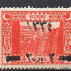 Sellos: TURQUIA /1918/MH/SC#548A/ SOBRE CARGADO / IMPERIO OTOMAN. Lote 251643475