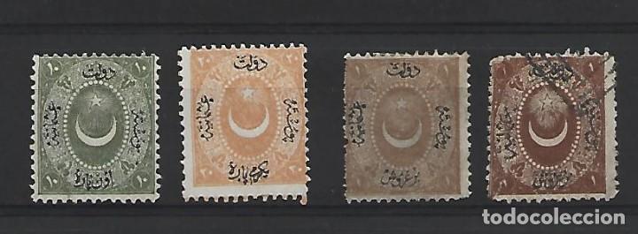 TURQUIA (Sellos - Extranjero - Europa - Turquía)