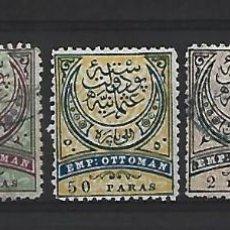 Sellos: TURQUIA. Lote 253271995