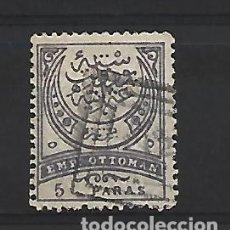 Sellos: TURQUIA. Lote 253272275