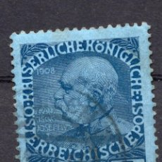 Sellos: TURQUIA ( AUSTRIA POST OFFICE ) 1914 STAMP ,, MICHEL 63. Lote 260171025
