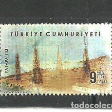 Francobolli: TURQUIA 2020 - YVERT NRO. 4016 - USADO. Lote 268832914