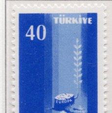 Sellos: TURQUIA, 1958 STAMP , MICHEL 1611. Lote 269600158