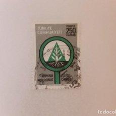 Timbres: TURQUIA SELLO USADO. Lote 275198173