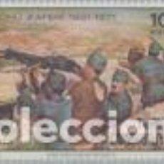 Sellos: SELLO USADO DE TURQUIA 1971, YT 1980. Lote 276490723