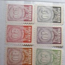 Sellos: SELLOS TURCOS/** YV.45/55 AÑO 1957. Lote 278452753