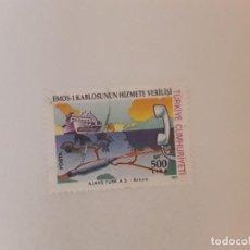 Sellos: AÑO 1991 TURQUIA SELLO USADO. Lote 278941453