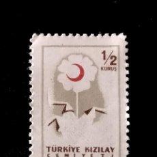Sellos: SELLO TURKIA 1/2 KURUS ** - L 8. Lote 287890138