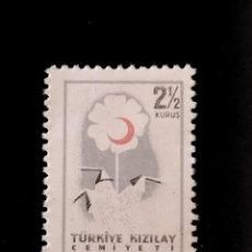 Sellos: SELLO TURKIA ** - L 8. Lote 287890323