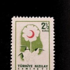 Selos: SELLO TURKIA ** - L 8. Lote 287890423