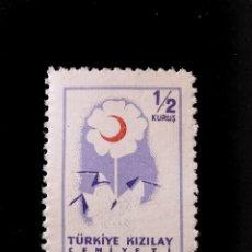 Selos: SELLO TURKIA ** - L 8. Lote 287890488