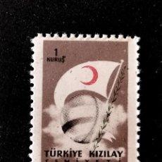 Selos: SELLO TURKIA ** - L 9. Lote 287891763