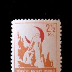 Selos: SELLO TURKIA ** - L 9. Lote 287891883