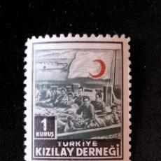 Selos: SELLO TURKIA ** - L 9. Lote 287892073