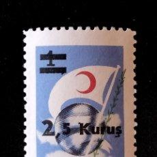 Selos: SELLO TURKIA ** - L 9. Lote 287892363