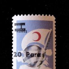 Selos: SELLO TURKIA ** - L 9. Lote 287892433