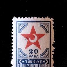 Selos: SELLO TURKIA ** - L 9. Lote 287892698